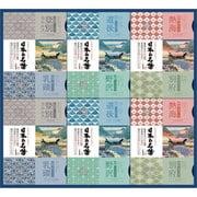 CMOG-50 [日本の名湯オリジナルギフトセット]