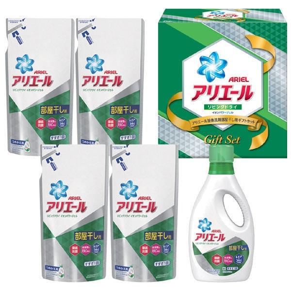 PGLD-30X [アリエール 液体洗剤部屋干し用ギフトセット]