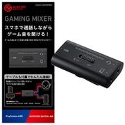 HSAD-GM30MBK [ゲーム向けUSBデジタルミキサー PS4 Switch対応 ブラック]