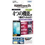 ASH-HWNV5T [AFP保護フィルム HUAWEI nova 5T]