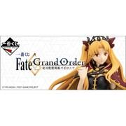 一番くじ Fate/Grand Order -絶対魔獣戦線バビロニア- [くじ]