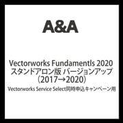 Vectorworks Fundamentals 2020 SA版 VUP (2017→2020) VSS同時CP [ライセンスソフト]