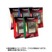 マジック:ザ・ギャザリング イコリア:巨獣の棲処 統率者デッキ 日本語版 [トレーディングカード]