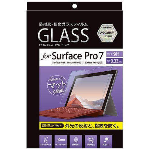 TBF-SFP19GFLG [Surface Pro 7用 液晶保護ガラス 反射防止]