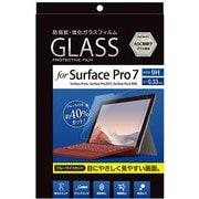 TBF-SFP19GFLKBC [Surface Pro 7用 液晶保護ガラス 光沢/ブルーライトカット]