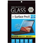 TBF-SFPX20GFLS [Surface Pro X用 液晶保護ガラス 防指紋/光沢]