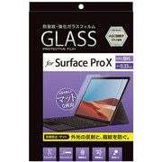 TBF-SFPX20GFLG [Surface Pro X用 液晶保護ガラス 反射防止]