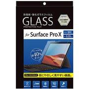 TBF-SFPX20GFLKBC [Surface Pro X用 液晶保護ガラス 光沢/ブルーライトカット]