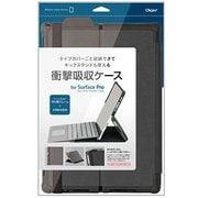 TBC-SFP1904BK [Surface Pro 7用 衝撃吸収ケース ブラック]