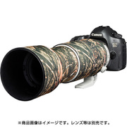 イージーカバー レンズオーク キャノン EF100-400mm F4.5-5.6L IS II USM用 フォレスト カモフラージュ