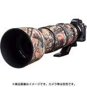 イージーカバー レンズオーク ニコン 200-500mm f/5.6 VR用 フォレスト カモフラージュ