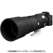 イージーカバー レンズオーク ソニー FE200-600mm F5.6-6.3G OSS用 ブラック