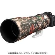 イージーカバー レンズオーク ソニー FE200-600mm F5.6-6.3G OSS用 フォレスト カモフラージュ