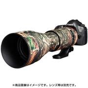 イージーカバー レンズオーク タムロン 150-600mm F/5-6.3 Di VC USD G2用 フォレスト カモフラージュ