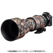 イージーカバー レンズオーク シグマ 150-600mm f/5-6.3 DG OS HSM用 フォレスト カモフラージュ