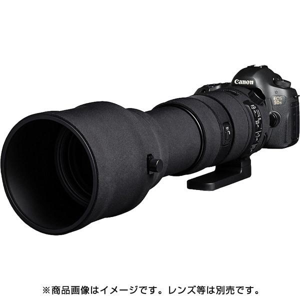 イージーカバー レンズオーク シグマ 150-600mm F5-6.3 DG OS HSM Sport用 ブラック