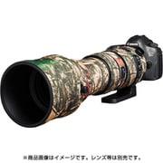イージーカバー レンズオーク シグマ 150-600mm F5-6.3 DG OS HSM Sport用 フォレスト カモフラージュ