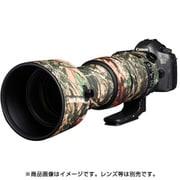 イージーカバー レンズオーク シグマ 60-600mm F4.5-6.3 DG OS HSM Sport用 カモフラージュ