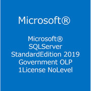 SQLServerStandardEdition 2019 Government OLP 1License NoLevel [ライセンスソフト]