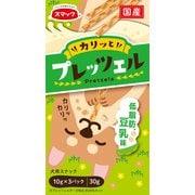 プレッツェル 低脂肪豆乳味30g