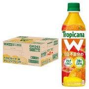 トロピカーナ W オレンジブレンド PET 500ml×24本