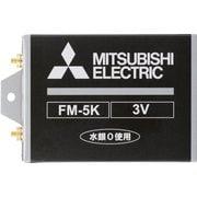 FM-5K [通信用乾電池 平形 5号]