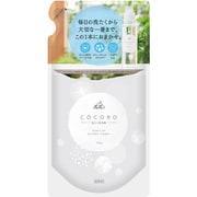 ファーファココロ 洗たく用 洗剤 詰替 480g [液体洗剤]