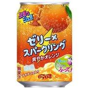ぷるっシュ!! 爽やかオレンジ 280g×24本