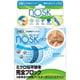 鼻挿入型マスク フリーサイズ NOSK(ノスク) 4個入 NOSK-4P