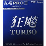 NR8725-71-TA [ニッタク 卓球 ラバー 裏ソフトラバー HURRICANE PROIII TURBO BLUE(キョウヒョウプロ3 ターボブルー) ブラック 特厚]