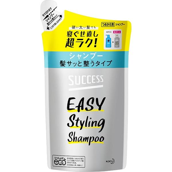 サクセス シャンプー 髪サッと整うタイプ 詰め替え 320ml [シャンプー]