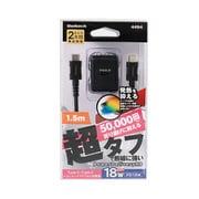 OWL-APD18KCC15-BK [PowerDelivery3.0対応 最大出力18W USB Type-C 1ポート AC充電器 超タフケーブル付属 ブラック]