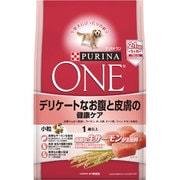ピュリナワンドッグデリケートなお腹と皮膚の健康ケア 2.1kg