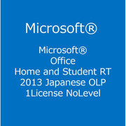 Office Home and Student RT 2013 Japanese OLP 1License NoLevel [ライセンスソフト]