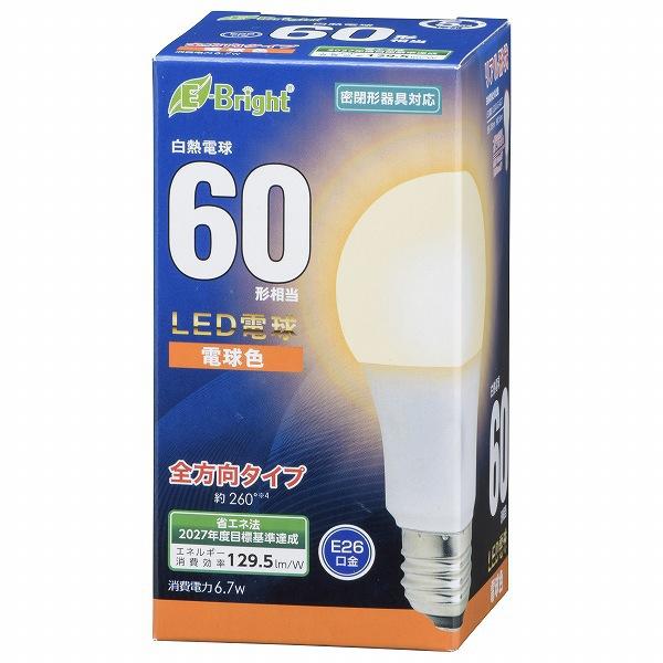 LDA7L-G AG27 [LED電球 E26 60形相当 全方向 電球色 密閉器具対応]