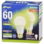 LDA7N-G AG27 2P [LED電球 E26 60形相当 全方向 昼白色 密閉器具対応 2P]