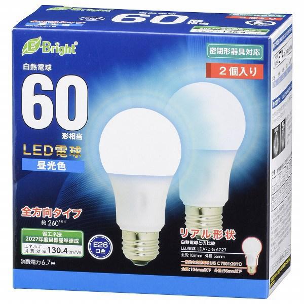 LDA7D-G AG27 2P [LED電球 E26 60形相当 全方向 昼光色 密閉器具対応 2P]