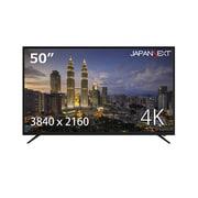 JN-VT502UHD [50型ワイド 4K液晶モニター VAパネル搭載 HDMI 2.0×4/USB×1 HDCP2.2 60Hz]