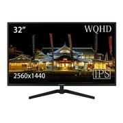 JN-IPS3202WQHD [LEDモニター液晶ディスプレイ  32型ワイド]
