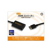 CC-DCHDC-BK [DC用 HDMIコンバーター]