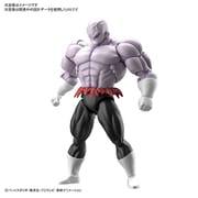 Figure-rise Standard ドラゴンボール超 ジレン [キャラクタープラモデル]