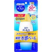スキンアクア スーパーモイスチャージェル 110g [日焼け止め 顔・からだ用 SPF50+ PA++++]