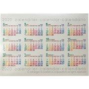 CLP43-B3-01 [ポスターカレンダー B3 年間 カラー]
