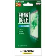 PM-BAS4FLF [BASIO4用 液晶保護フィルム 防指紋/反射防止]