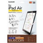 TB-A19MFLAPNS [iPad Air 2019年モデル/iPad Pro 10.5インチ 2017年モデル用 保護フィルム ペーパーライク/反射防止/文字用/なめらかタイプ]