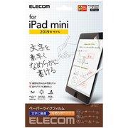 TB-A19SFLAPNS [iPad mini 2019/第5世代/液晶保護フィルム/ペーパーライク/反射防止/文字用/なめらかタイプ]