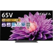 65M540X [REGZA(レグザ) M540Xシリーズ 65V型 地上・BS・110度CSデジタルハイビジョン液晶テレビ 4K対応/4Kダブルチューナー内蔵]