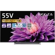 55M540X [REGZA(レグザ) M540Xシリーズ 55V型 地上・BS・110度CSデジタルハイビジョン液晶テレビ 4K対応/4Kダブルチューナー内蔵]