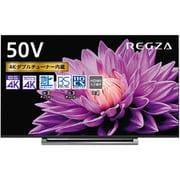 50M540X [REGZA(レグザ) M540Xシリーズ 50V型 地上・BS・110度CSデジタルハイビジョン液晶テレビ 4K対応/4Kダブルチューナー内蔵]