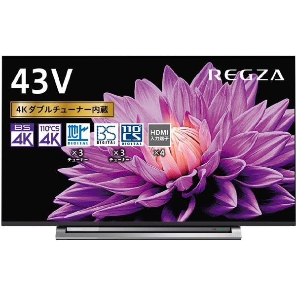 43M540X [REGZA(レグザ) M540Xシリーズ 43V型 地上・BS・110度CSデジタルハイビジョン液晶テレビ 4K対応/4Kダブルチューナー内蔵]